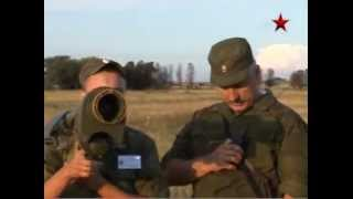 Shooting of the Igla-S Portable Missile