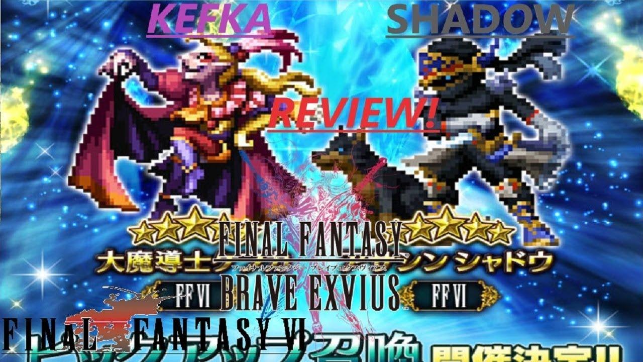 Ffbe Jp Update 5 Kefka Shadow Final Fantasy Brave Exvius Youtube