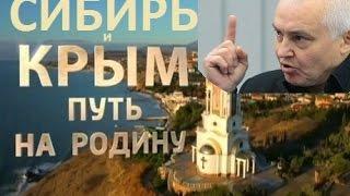 Россия путь НА родину Фильм.  Б. Миронов  Степан Демура