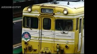 ARSGW 0379T 【能登路色】 キハ58系団体臨時列車「ふくみつ」号 【EF81クハ485】
