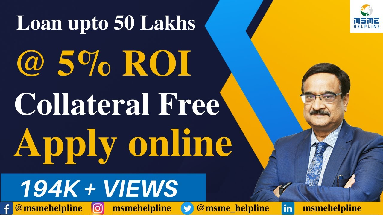 Loan Upto 50 Lakhs 5 P A Collateral Free Apply Online Youtube