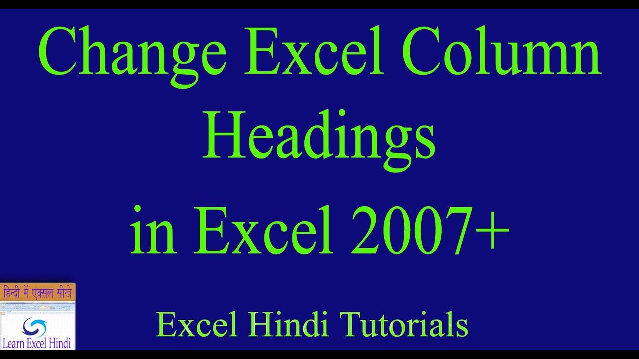 Learn Excel Hindi How To Change Excel Column Headings From