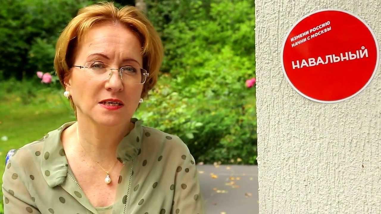 Ирина Ясина - PREROLL