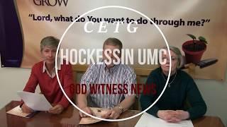 HUMC CETG News1
