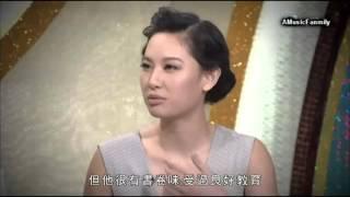 徐子珊 Kate Tsui mentions 李治廷 Aarif Rahman (Lee) - 20140607