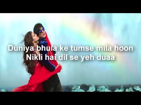 Gerua Lyrics   Dilwale