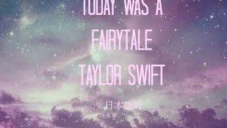 Today was a fairytale - Taylor Swift Japanese lyrics