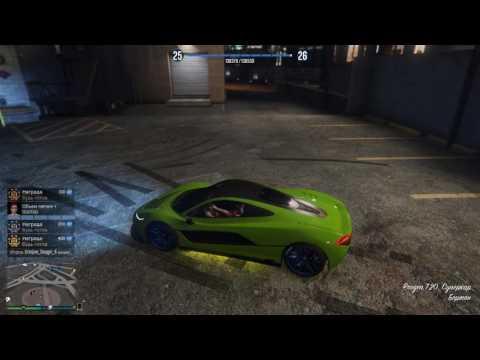 Как открыть весь тюнинг в GTA5!!