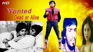 Wanted  - Full Bollywood Classical Movie ||  Old Classic  full movies in hindi hd 1080p