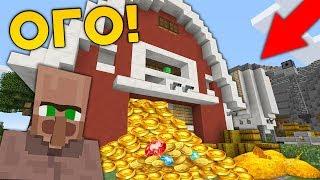 ЖИТЕЛЬ НАШЁЛ СОКРОВИЩА В ЭТОМ АНГАРЕ В ДЕРЕВНЕ ЖИТЕЛЕЙ В МАЙНКРАФТ 100 ТРОЛЛИНГ ЛОВУШКА Minecraft