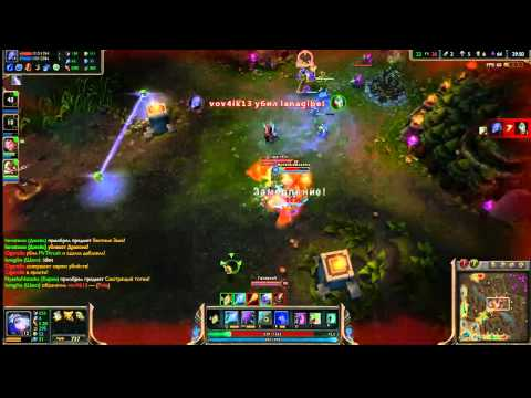 видео: maddyson. Трансляция. 21.07.13 [1/2]. league of legends