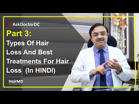 part-3:-types-of-hair-loss-and-best-treatments-for-hair-loss- -hairmd,-pune- -(in-hindi)