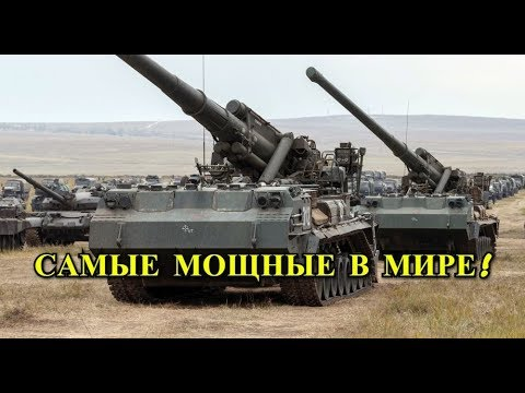 "Завершилось Модернизация Мощной Пушки ""Малка"" и Миномета ""Тюльпан""!"