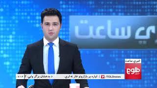 LEMAR NEWS 26 February 2018 /۱۳۹۶ د لمر خبرونه د کب ۰۷