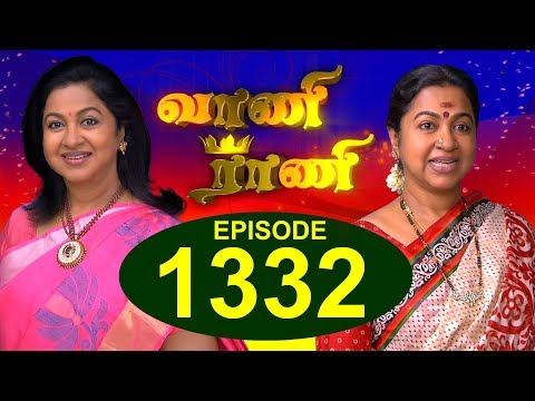 VAANI RANI -Episode 1332 - 04/08/2017