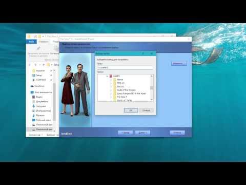 Инструкция по установке игры The Sims 3 с сайта sims-game.com