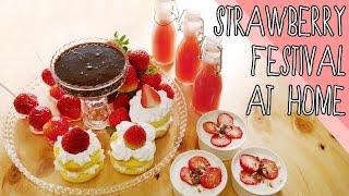 [몽브셰] 집에서 딸기축제 즐기기! (strawberry festival at home)