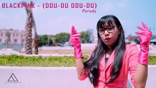 Gambar cover BLACKPINK - '뚜두뚜두 (DDU-DU DDU-DU)' M/V Cover / Parody by DMC Project from Indonesia