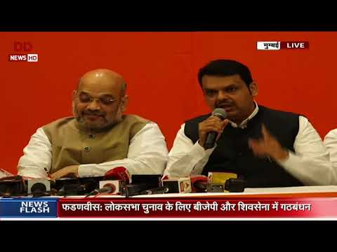 Shiv Sena and BJP to contest on equal number of seats in Assembly elections
