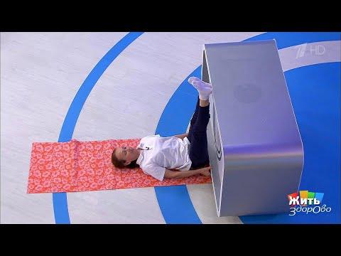 Жить здорово! Лежим спользой для здоровья— ноги вверх!  (26.09.2017)