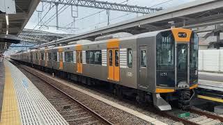 阪神1000系 1601F+1211F 甲子園駅発車