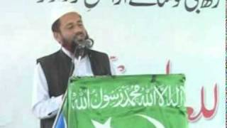 A Dars e Quran in Sindhi language by Hafiz Nasrullah Aziz  Part 1