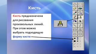 Урок 1. Информатика 5. часть 1