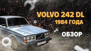 видео Ремонт и обслуживание автомобиля Volvo 244 своими руками