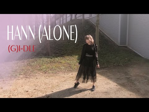 [Public Dancing] (G)I-DLE (여자)아이들 - 'HANN (Alone)'