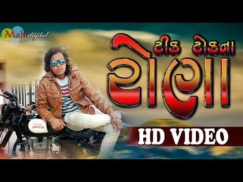 Tik Tok Na Rona | Arjun Thakor | Full Hd Video Song | Gabbar Thakor New Song  2019