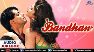 Bandhan Audio Jukebox | Salman Khan, Rambha, Jackie Shroff |