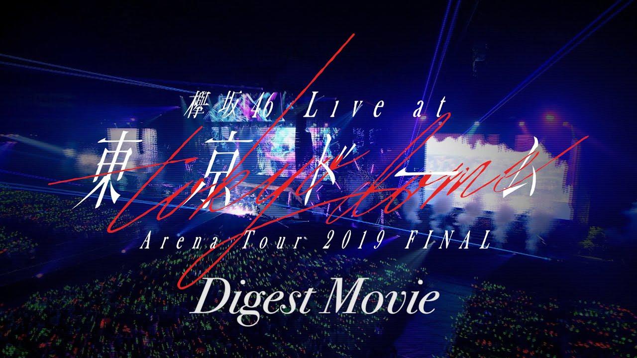 2019 final tour 坂 ドーム arena 東京 live 欅 at 46