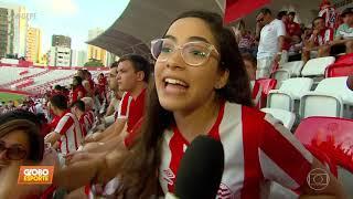 Campeonato série c 2019