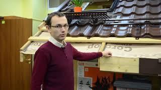 видео Как выбрать ветрозащитную мембрану