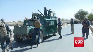 Thousands Flee As Taliban Advances On Farah City