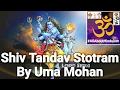 Shiv Tandav Stotram By Ravana video