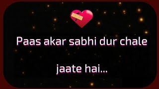 Paas Akar Sabhi Dur Chale Jate He 💔| Sad Love Quotes in Hindi 💔| by Piya
