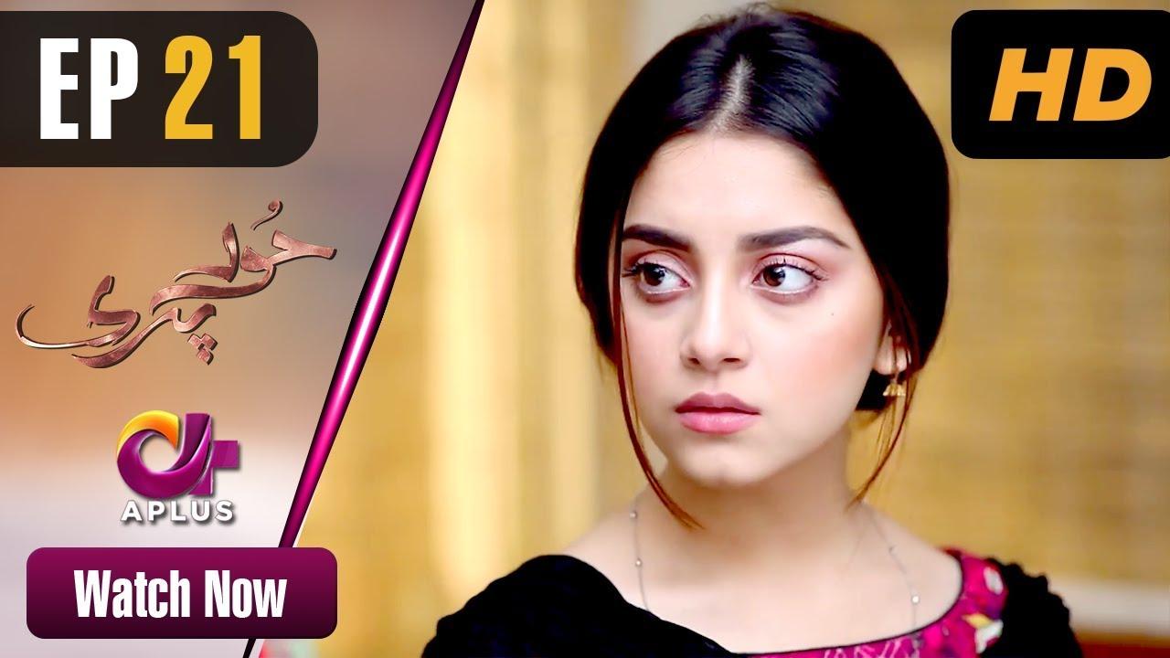 Hoor Pari - Episode 21 Aplus May 12
