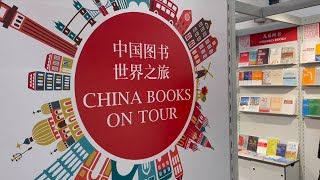 GLOBALink   Outpouring of enthusiasm vindicates Chinese publishers' presence at Frankfurt Book Fair