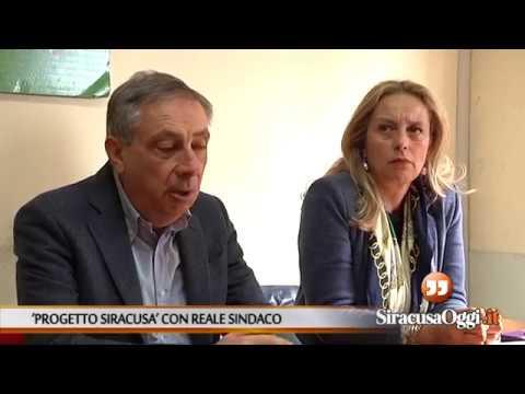 """Amministrative 2018: Progetto Siracusa lancia la candidatura Reale e apre al """"civismo"""""""