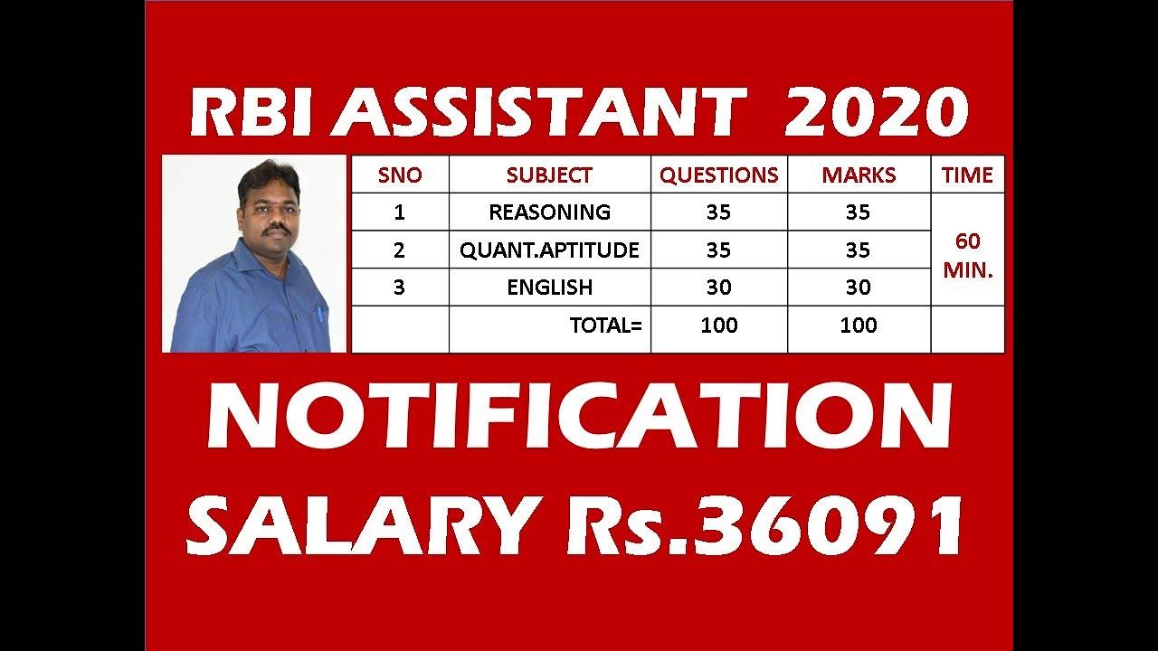 RBI Assistant Recruitment 2020 | Salary ₹36,091 | Any Graduate | Latest Govt Job | RBI Recruitment