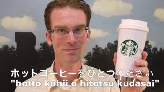 Japanese conversation 1: ordering in a restaurant