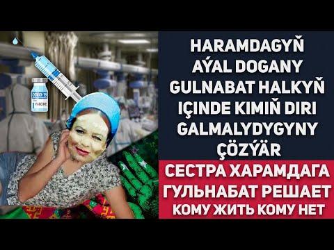 Turkmenistan Haramdagyň Aýal Dogany Gulnabat Halkyň Içinde Kimiň Diri Galmalydygyny Çözýär