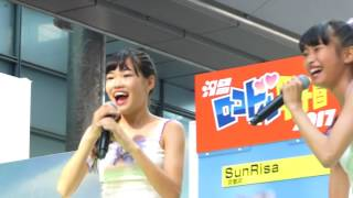 汐留・日本テレビタワー大屋根広場 メアリと魔女の花ステージ.