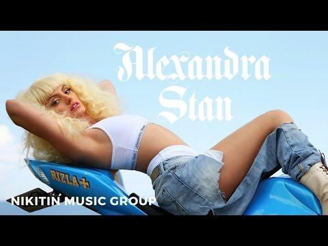 Alexandra Stan - Alesta (Full Album) Deluxe Version 2016