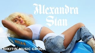 Alexandra Stan - Alesta (Full Album) Deluxe Version 2016
