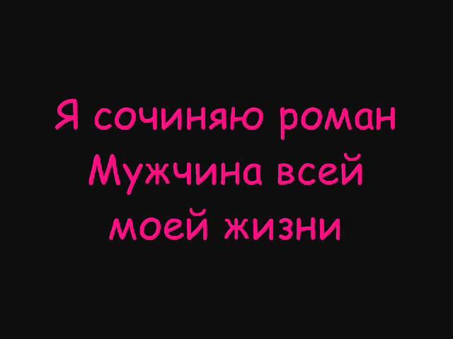 vintaz-roman-lyrics-yuukabizarre14