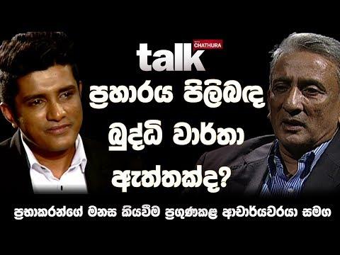 Next President! – Colombo Telegraph