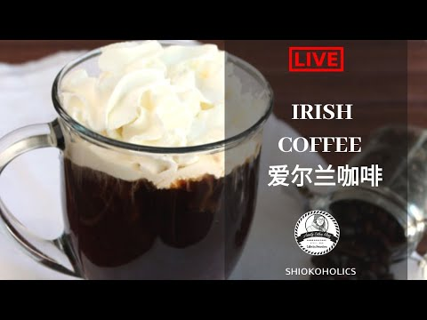 how-to-make-the-perfect-irish-coffee- -irish-coffee-recipe- 