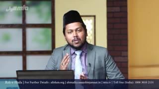 Urdu Rahe Huda 1st July 2017 Ask Questions about Islam Ahmadiyya